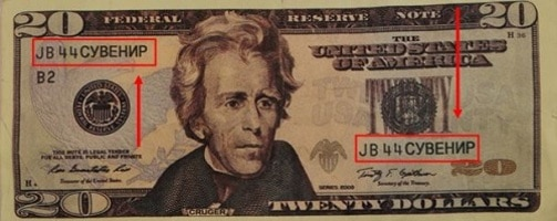 Counterfeit US $20 bills